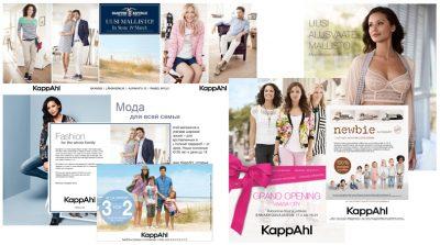 KappAhl: Ilmoitukset 2013