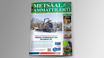 Teboil: Metsäalan ammattilehti, Cover